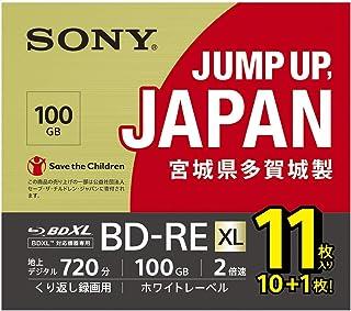 ソニー ビデオ用ブルーレイディスク 11BNE3VNPS2 (BD-RE 3層 100GB 2倍速 10枚+1枚の増量パック)