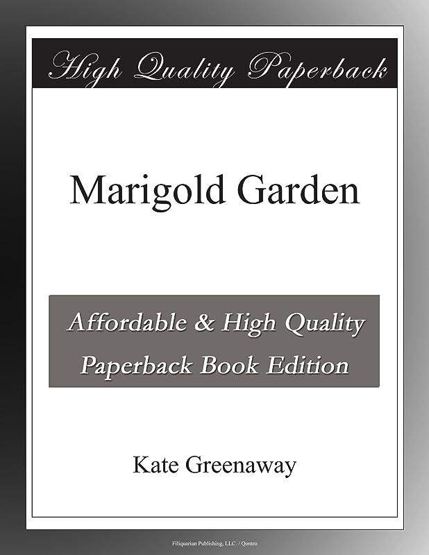光のトーク泣いているMarigold Garden