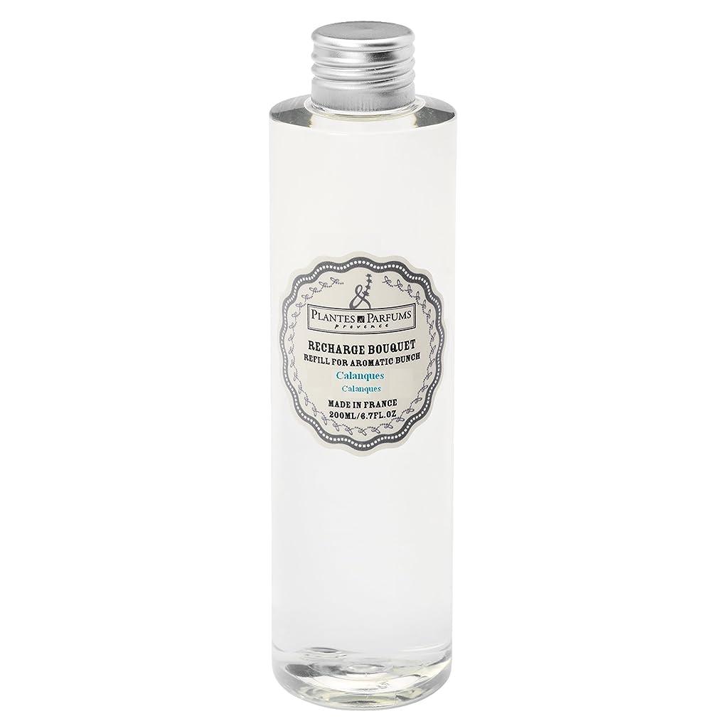 流出プロット実行するplantes parfums ディフューザーレフィル シーサイド