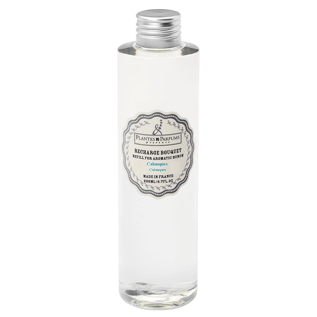 忠誠保全性格plantes parfums ディフューザーレフィル シーサイド
