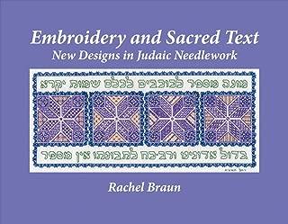 jewish embroidery designs