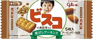江崎グリコ ビスコミニパック小麦胚芽入り&lt香ばしアーモンド&gt 5枚 ×20個