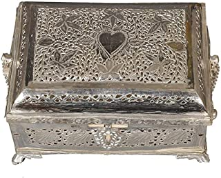 Nutristar Silver Coated Brass Paandan Moradabad Handcrafted Work Pan Masala Box