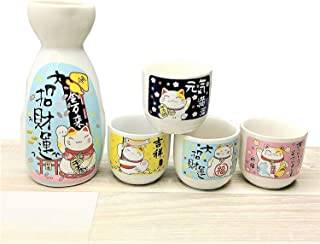 Japanese Maneki Neko Ceramic Sake Set ~ 5 Piece Sake Set (Included 1 TOKKURI bottle 200ml and 4 OCHOKO cups) with Japanese Lucky Fortune Cat Painting~ Mose China