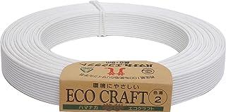 ハマナカ エコクラフト col.2 白 5m巻