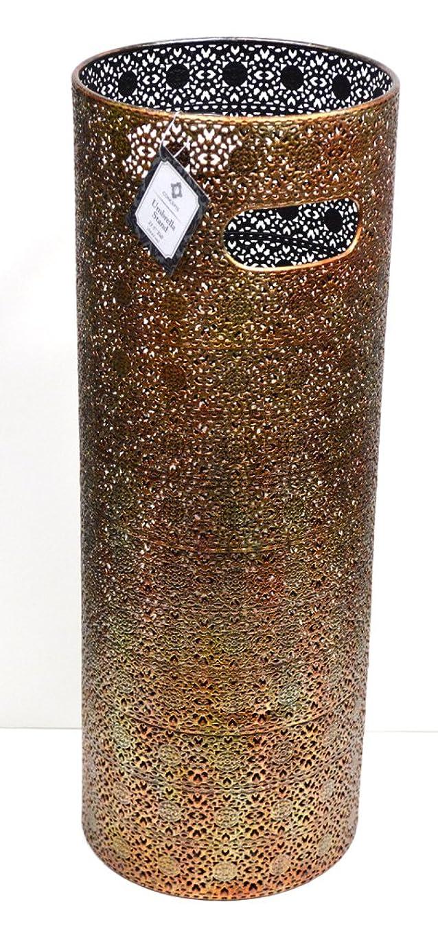Concepts Copper Lace Metal Umbrella Stand Rack 21''