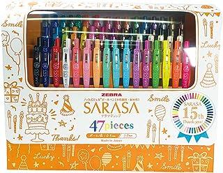ゼブラ ジェルボールペン サラサクリップ 47色 15周年限定セット JJ15-47