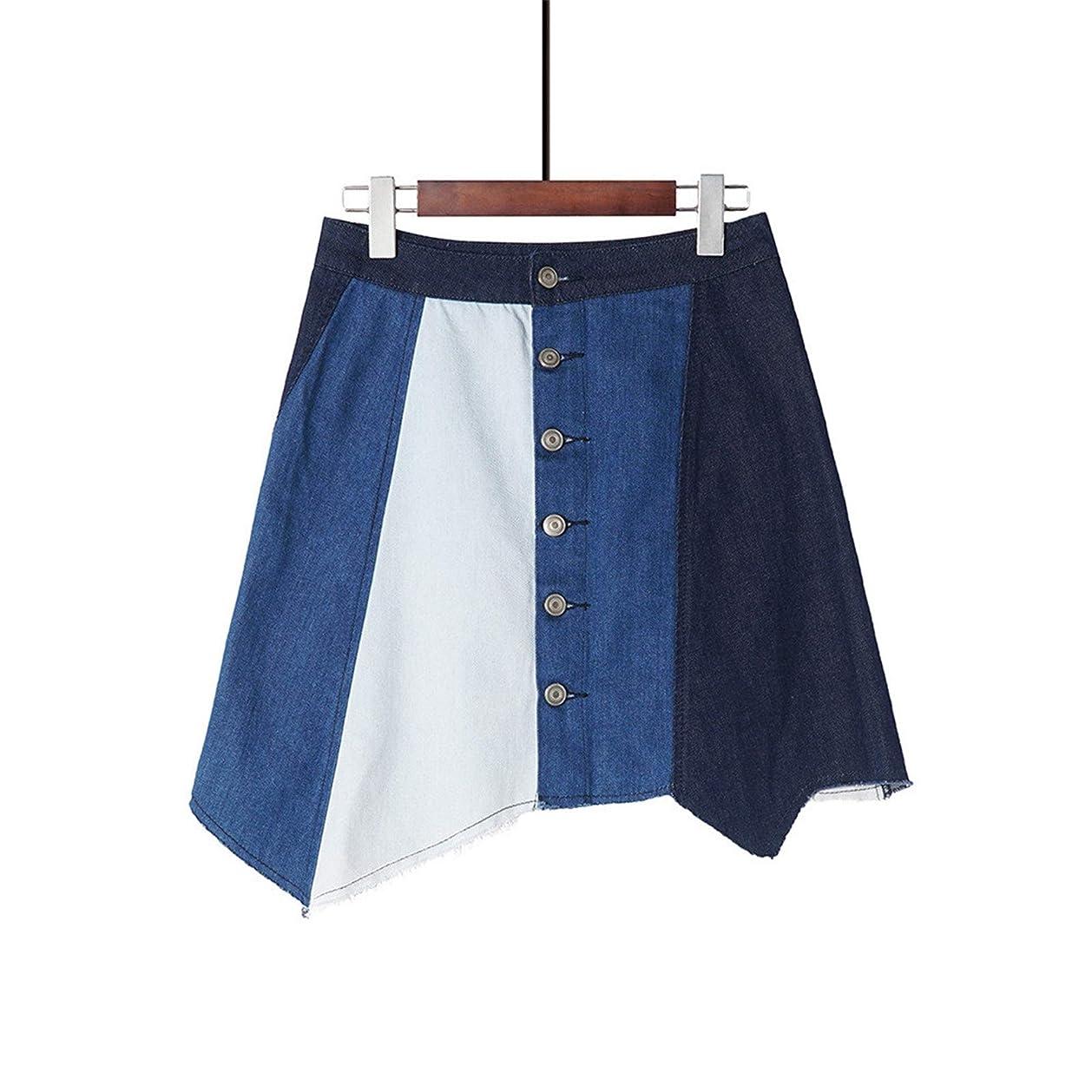 数学者肥沃なトマトレディーススカート 夏プラスサイズのスカートの女性の不規則なコントラストワンピースデニムスカートブレストショートスカート スリム フィット (Color : Blue, Size : Large)