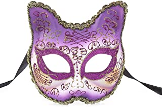 Venetian Masquerade Masks for Child for Party Ball Prom Wedding Wall Decoration BK010