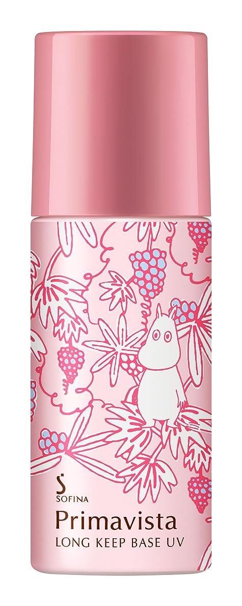 望ましい困った複合ソフィーナ プリマヴィスタ 皮脂くずれ防止 化粧下地 限定ムーミンデザインボトル 企画品