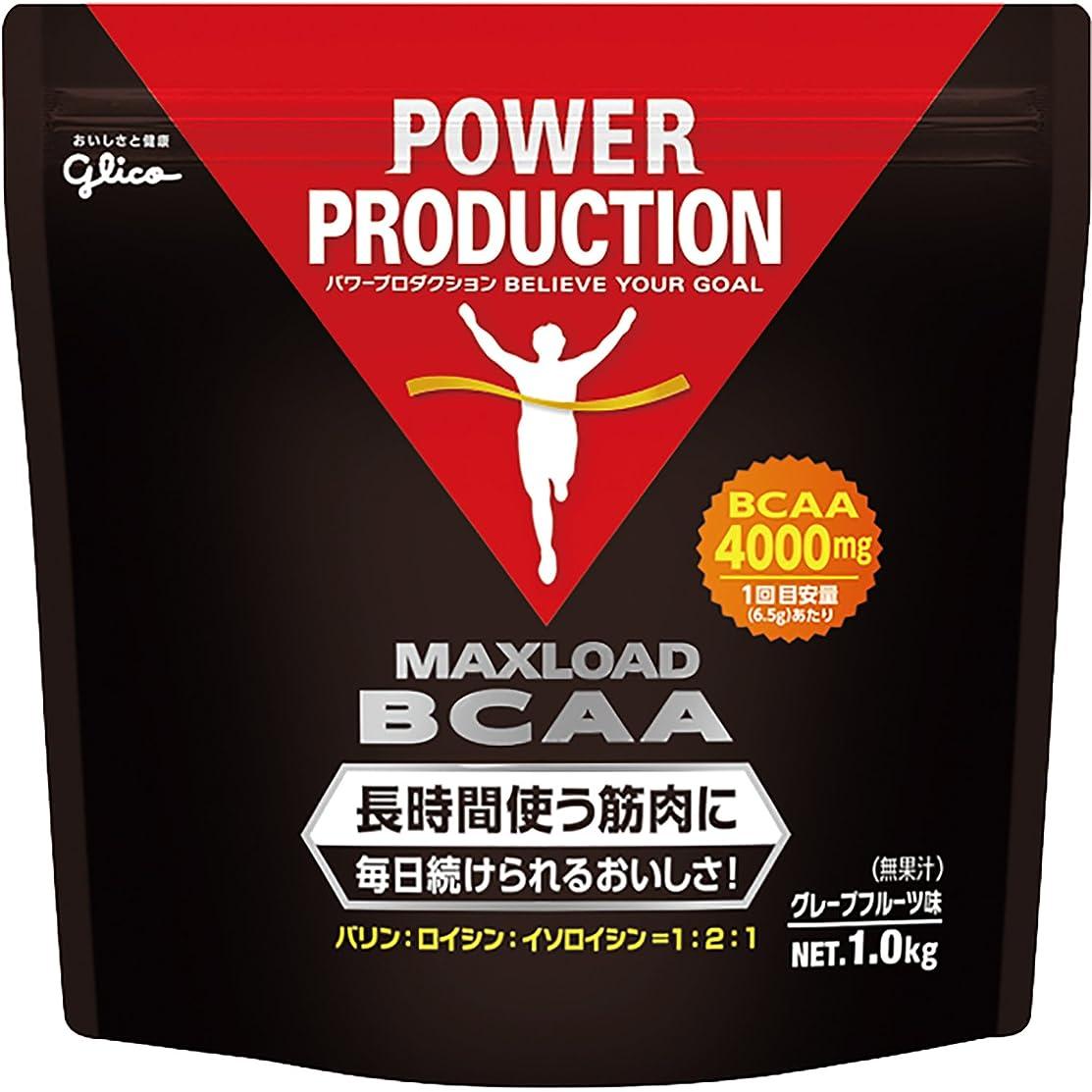蒸発視線天国グリコ パワープロダクション マックスロード BCAA4000mg アミノ酸 グレープフルーツ風味 1kg【使用目安 約153回分】