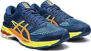 ASICS Men's Gel-Kayano 26 Arise Running Shoes