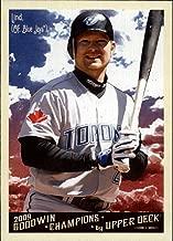 2009 Upper Deck Goodwin Champions #173 Adam Lind SP Toronto Blue Jays