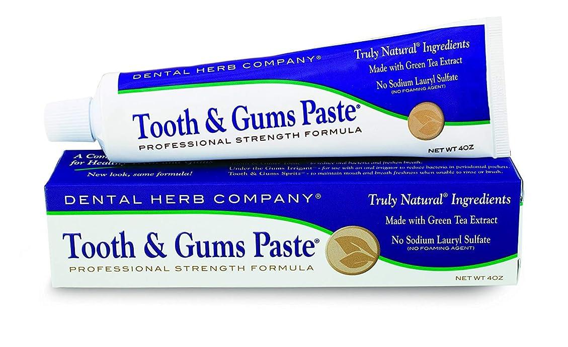 頑固なアンソロジーマウント[Dental Herb Company] [DHC-TGP Tooth & Gums Paste Value 3-Pack] (並行輸入品)