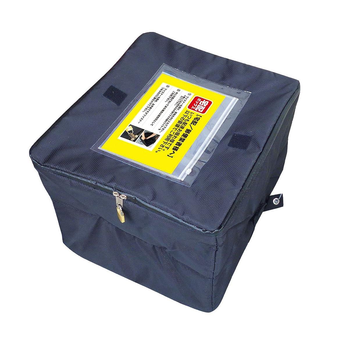 破壊的ファントム支援多機能 ソフト宅配ボックス 折りたたみ 大容量60L 旅行中などの外出時の荷物の受け取りに便利 盗難防止ワイヤー 鍵付き