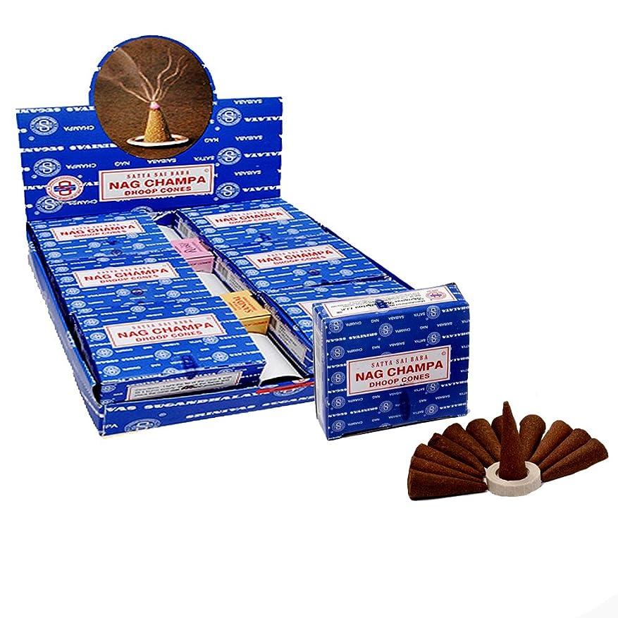 おとなしい一節砲撃Satya Sai Baba Nag Champa Temple Incense Cones、12パックでCones、12パックin aボックス