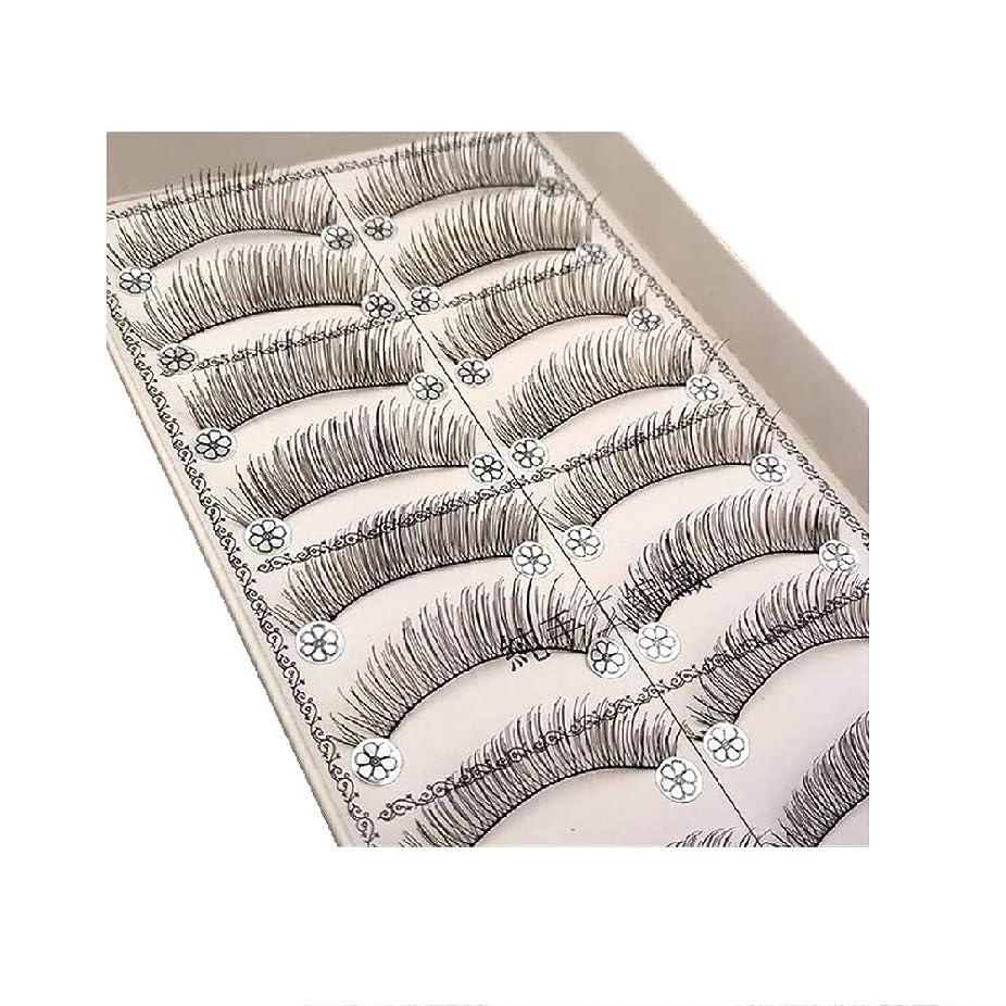 リネンいっぱい一目Akane 10組 魅た目アップ いろんなタイプ 作り クロス 厚く ヌードメイク 柔らかい ナチュラル アイラッシュ Eyelashes(11種類) (L06)