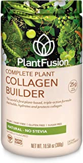 PlantFusion Collagen Builder Plant Based Peptides Protein Powder   Vegan Collagen Supplement  Collagen Building, Skin Hydr...
