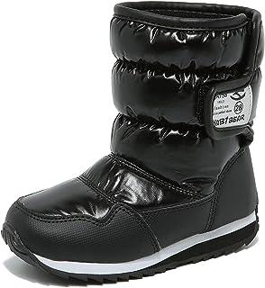(ビロシー)VILOCYブーツ スノーブーツ 長靴 アウトドア 防寒 ボア付き 大雪 キッズ 子供 男の子 女の子