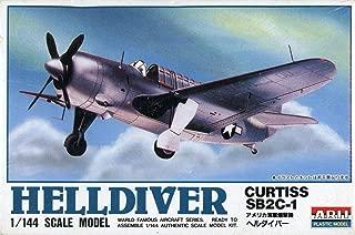 Arii 1:144 Curtiss SB2C-1 Helldiver Plastic Aircraft Model Kit #23036