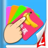 Magic Flash Cards: hundreds of flashcards for babies learning animal, fruits, vegetables, living goods, numbers, colors, shapes etc. - Livenbooks