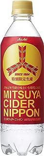 [特別限定生産]アサヒ飲料 三ツ矢サイダー Nippon 500ml×24本