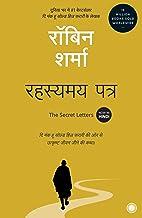 The Secret Letters (Hindi)