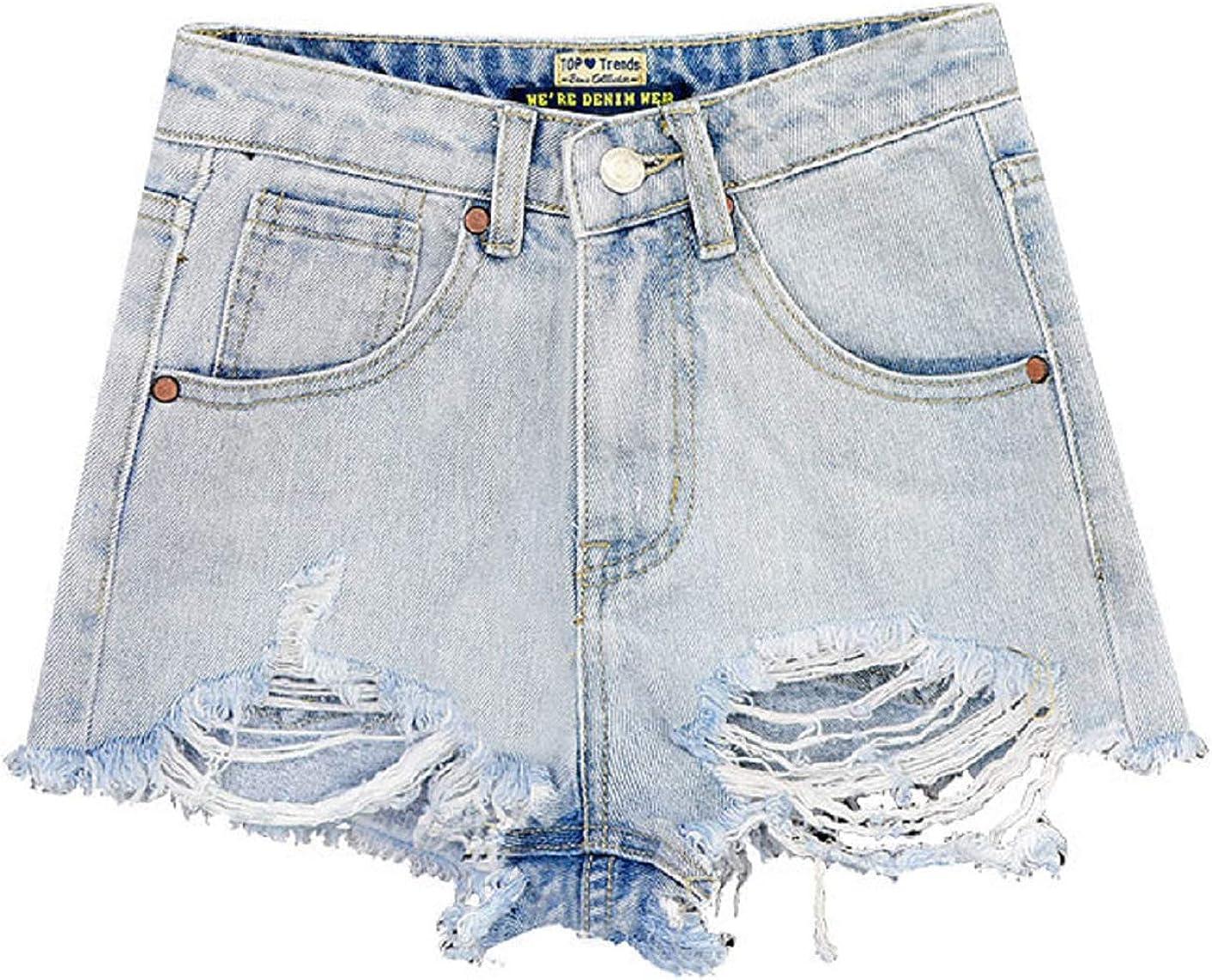 CHARTOU Women's High Waist Stretch Distressed Raw Tassel Faded Hot Denim Shorts