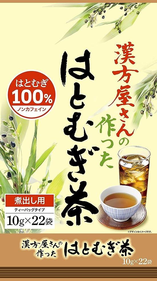 けん引想定する誤解を招く井藤漢方製薬 漢方屋さんの作ったはとむぎ茶 22包