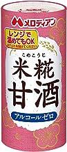 メロディアン 米糀甘酒195g ×30本