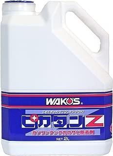 WAKO'S:ピカタンZ V451