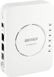 BUFFALO 法人向け フリースポット導入キット FS-S1266