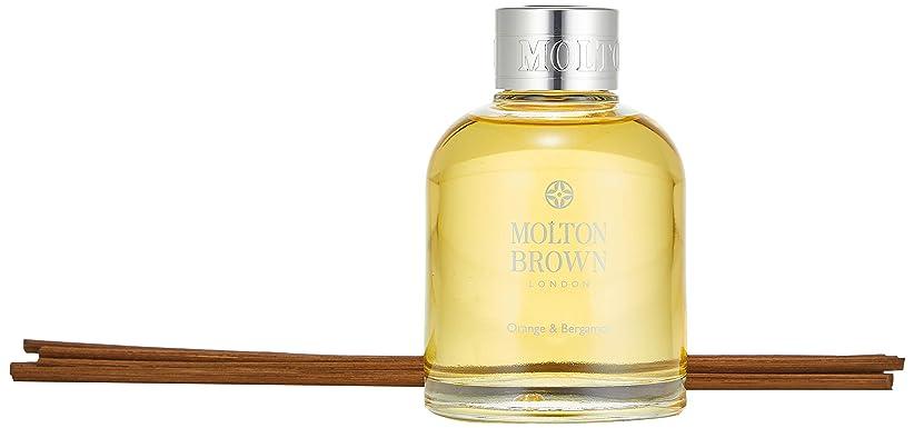 り捕虜雇用MOLTON BROWN(モルトンブラウン) オレンジ&ベルガモット アロマリード