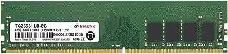 Transcend 8GB DDR4 2666 U-DIMM 1Rx8 1.2V (TS2666HLB-8G)