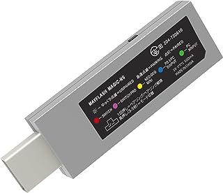 Mayflash MAGIC-NS コントローラー アダプタ ワイヤレス Switch Neogeo Mini PS3 & PC 用 [日本正規品]