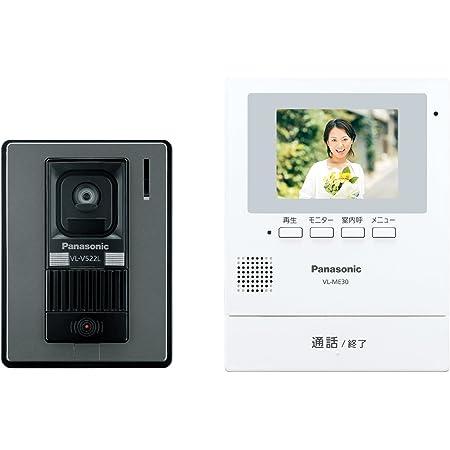 パナソニック(Panasonic) テレビドアホン (電源直結式) VL-SE30XL