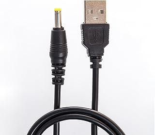 Basicest 電源供給ケ-ブル USB→DC (外径4mm内径1.7mm) PSP-1000 PSP-2000 PSP-3000 対応