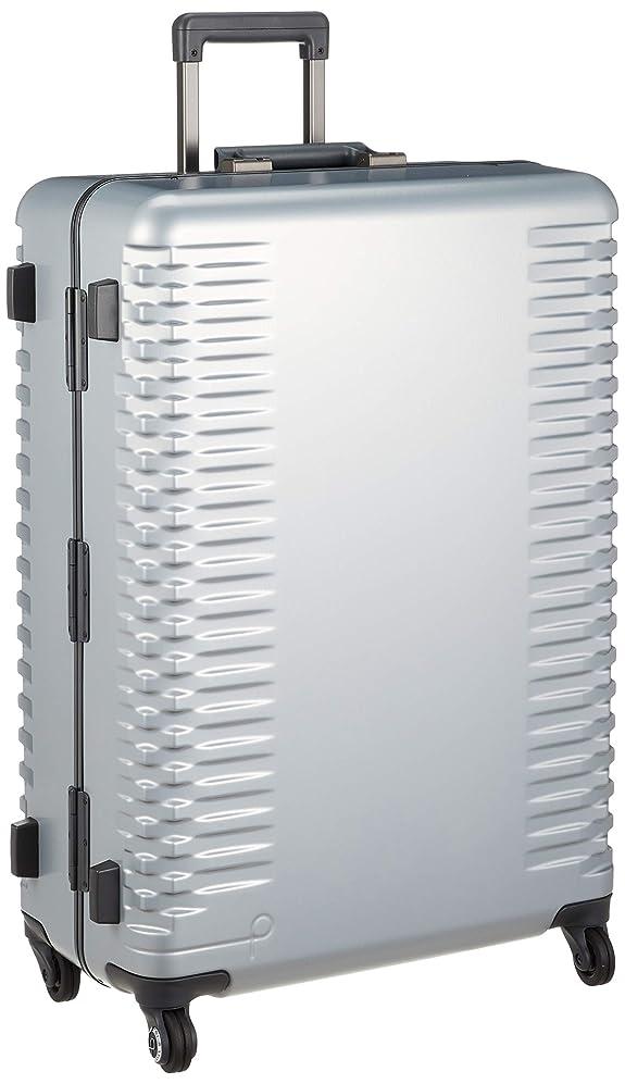 できれば助けになるパール[プロテカ] スーツケース 日本製 ブリックロック ストッパー付 不可 保証付 82L 68 cm 5.1kg