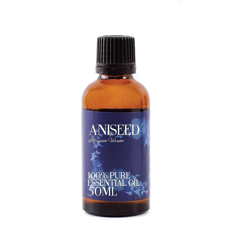アンティーク始まりモンクAniseed Essential Oil - 50ml - 100% Pure