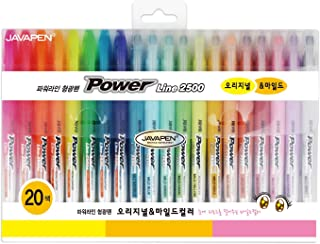 JAVAPEN rainbow pastel Highlighter brush Chisel Tip Pens (Mild colors 12 pens set & Original colors 8 pens set)