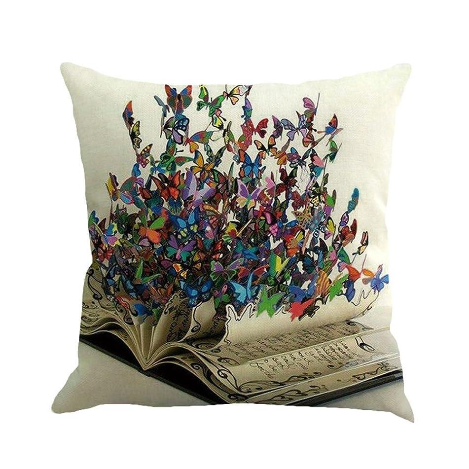 Butterfly Painting Linen Cushion Cover Throw Waist Pillow Case Sofa Home Decor F