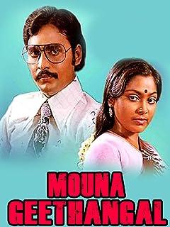 Mouna Geethangal