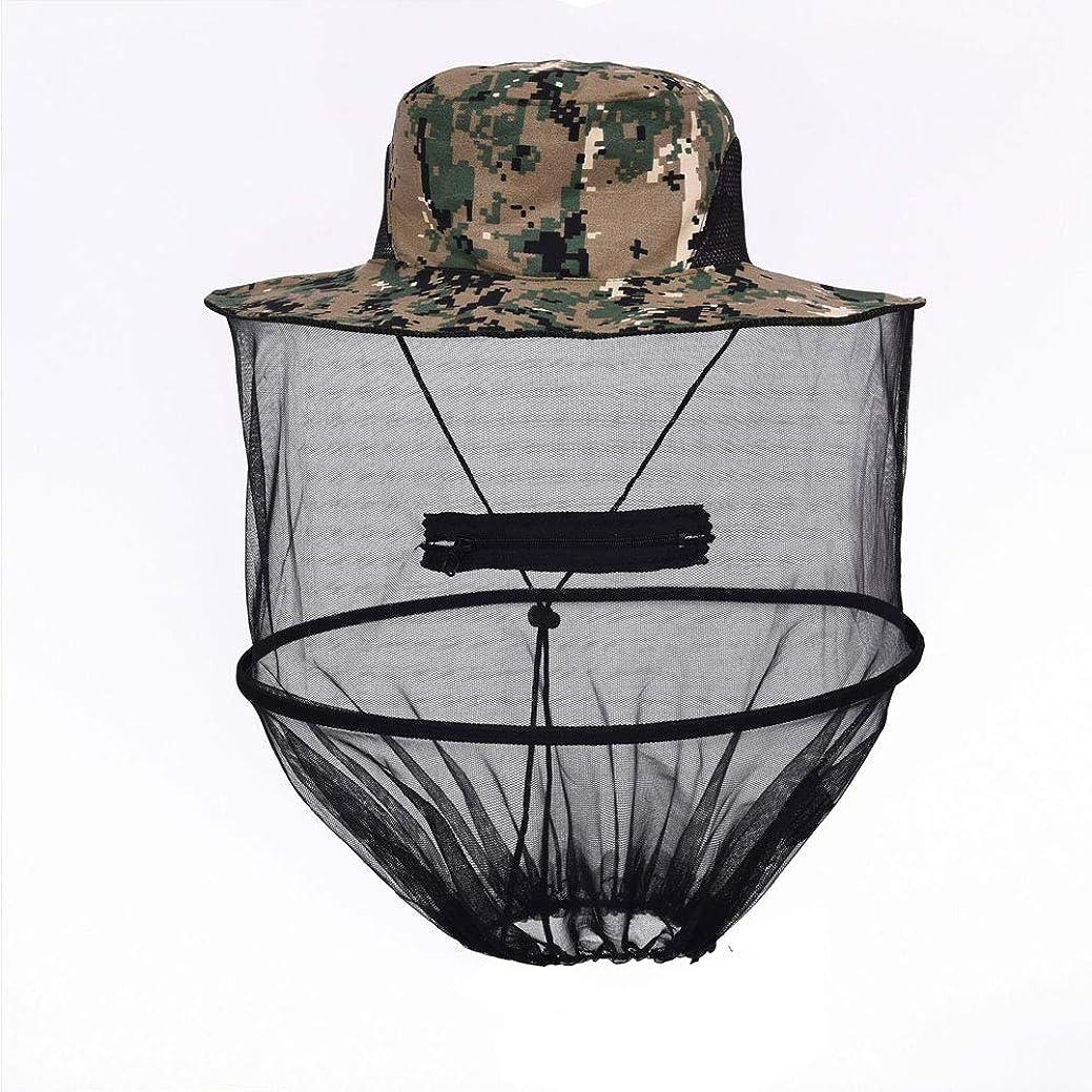 が欲しい道裂け目ディノカ(Dinoka) 蚊よけネット 日よけ帽 防虫ネット モスキートキャップ 虫よけ 蜂防止 帽子 フェイスプロテクター 釣り 折り畳み式 通気性 メッシュ カバー 釣りキャップ 太陽 帽子 帽子