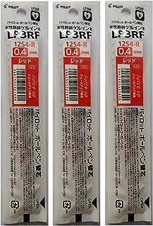 パイロット 水性ゲルインキボールペン替芯 ジュースアップ専用 超極細 0.4mm 赤 LP3RF12S4-R 3本組み