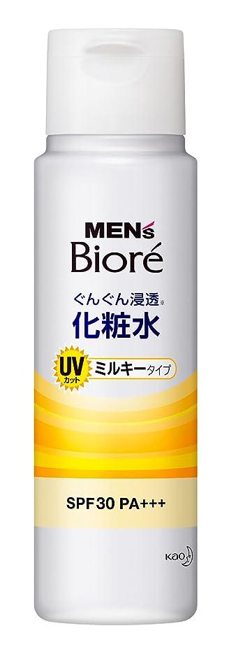 苦しめる程度ブロンズメンズビオレ 浸透化粧水 UVミルキータイプ 180ml