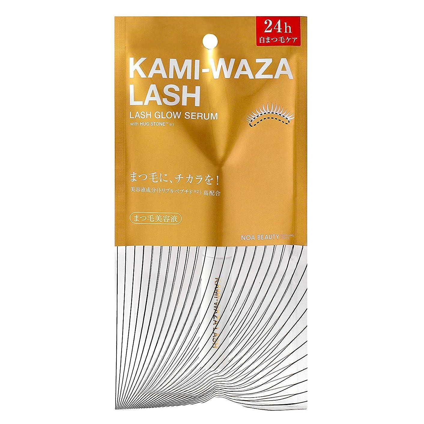 抜本的な海洋傾向があるKAMI-WAZA(カミワザ) LASH 〈まつ毛美容液〉 KWB01 (4.5g)