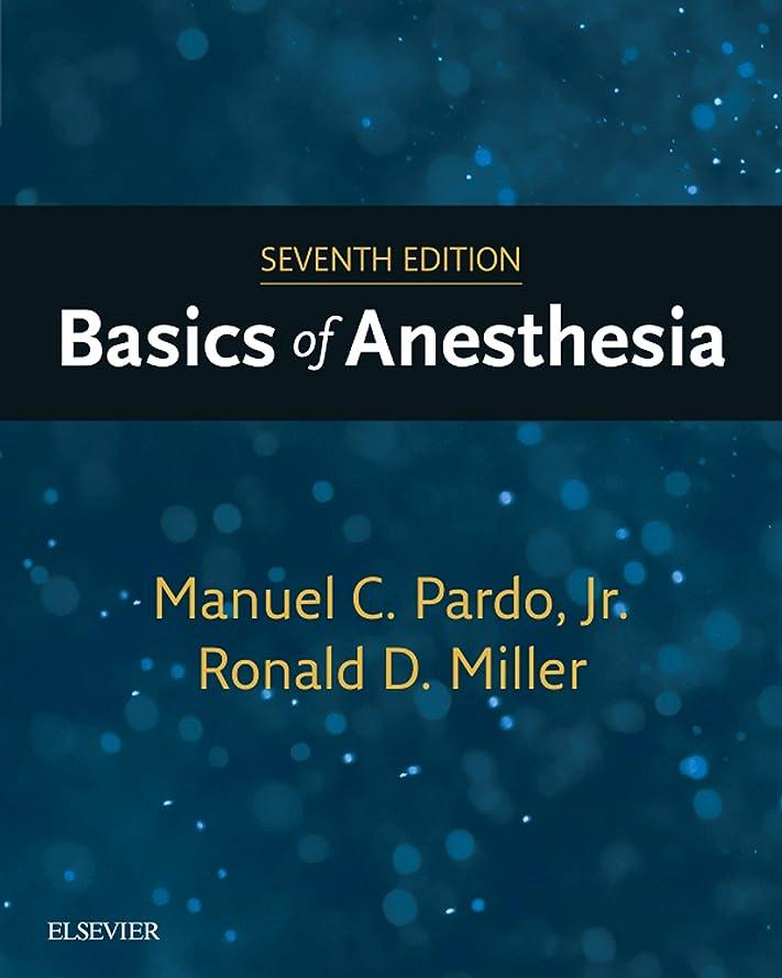 鑑定崇拝しますクリスマスBasics of Anesthesia E-Book (English Edition)