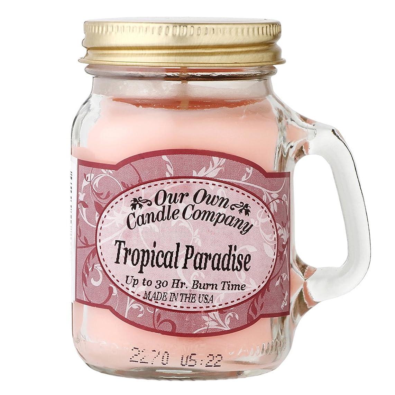 下に一般的に湿ったOur Own Candle Company メイソンジャーキャンドル ミニサイズ トロピカルパラダイス OU200120
