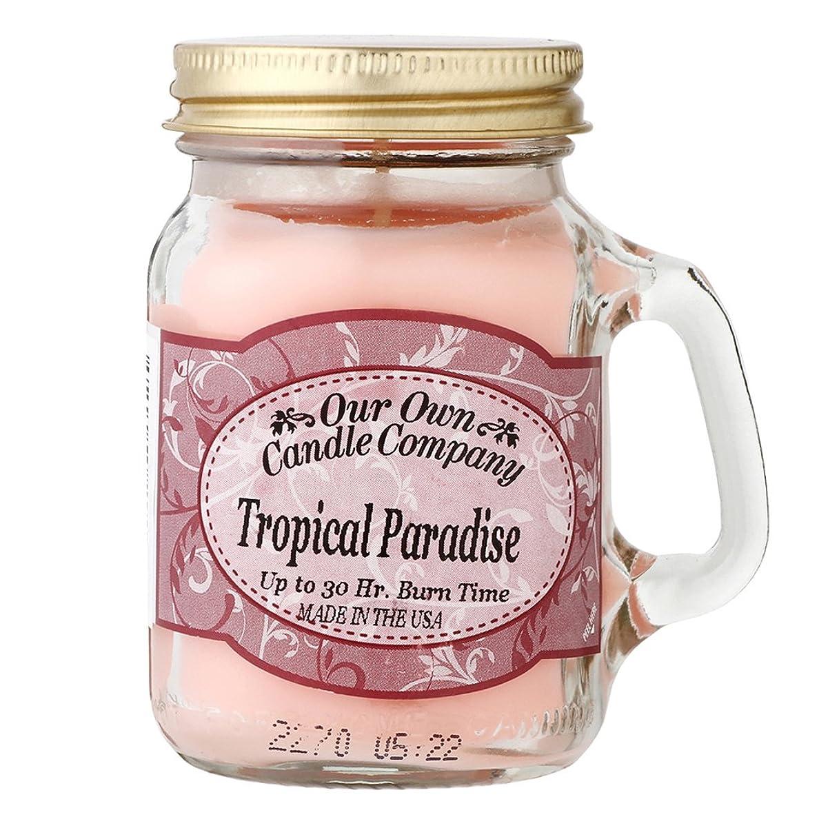ベンチャー稚魚何故なのOur Own Candle Company メイソンジャーキャンドル ミニサイズ トロピカルパラダイス OU200120