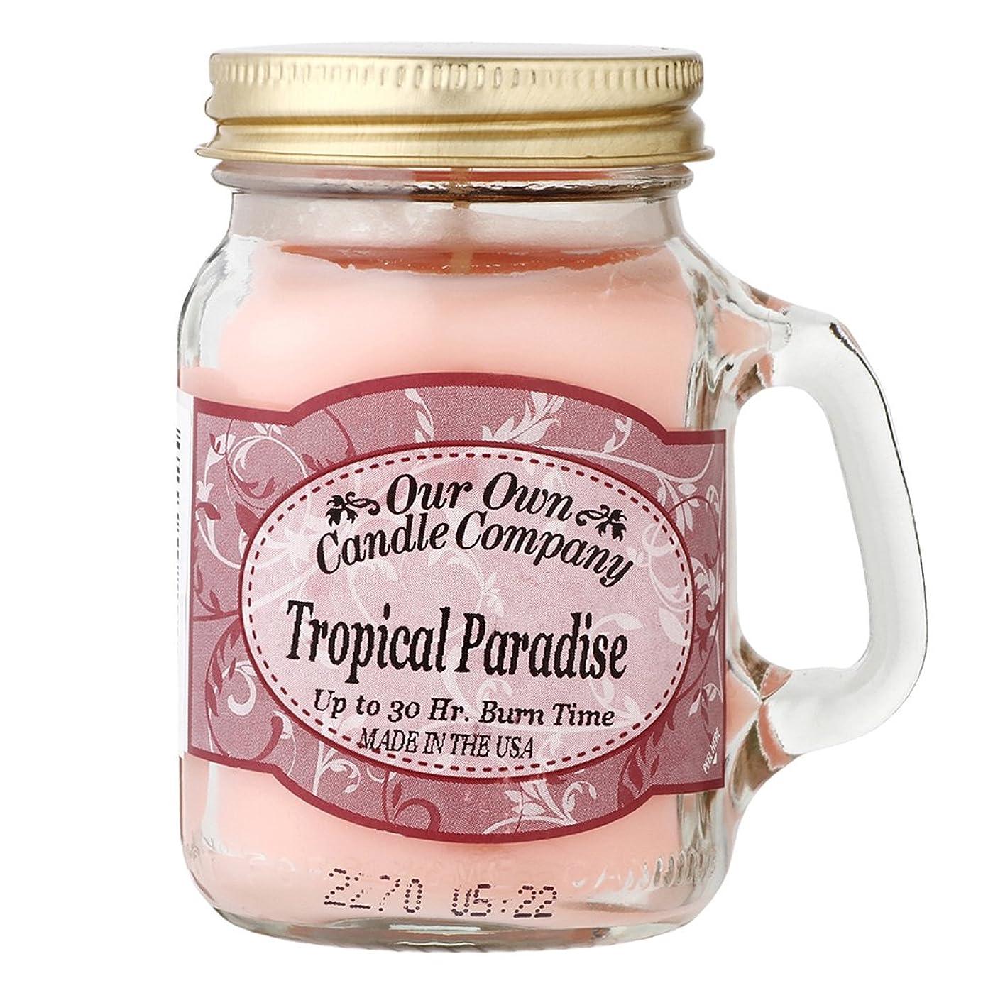オークランドうつ廃棄するOur Own Candle Company メイソンジャーキャンドル ミニサイズ トロピカルパラダイス OU200120
